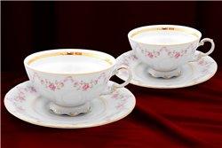 Набор Чайных Чашек 200 мл на 2 персоны 4 предмета Соната Мелкие Цветы Золото Чехия