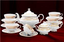Чайный Сервиз на 6 персон 17 предметов Соната Золотой Орнамент Чехия