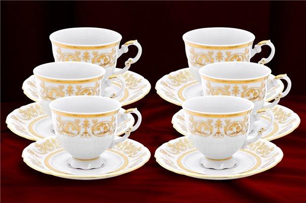 Набор Кофейных Чашек 150 мл на 6 персон 12 предметов Соната Золотой Орнамент Чехия
