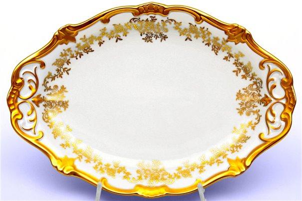 Блюдо Овальное 32 см 1 штука Катарина Кастэл (202) Германия