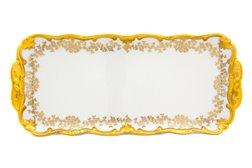 Блюдо Прямоугольное 26 см 1 штука Катарина Кастэл (202) Германия