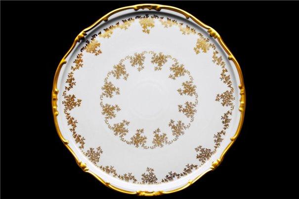 Тарелка для Торта 33 см 1 штука Катарина Кастэл (202) Германия