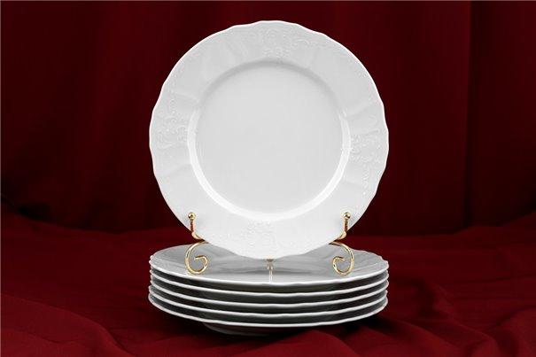 Набор Подстановочных Тарелок 25 см 6 штук Бернадотт Белая Посуда Чехия