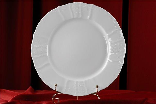 Блюдо Круглое 30 см 1 штука Бернадотт Белая Посуда Чехия