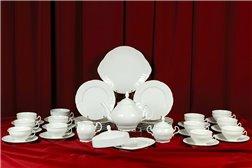 Чайный Сервиз на 12 персон 44 предмета Бернадотт Белая Посуда Чехия